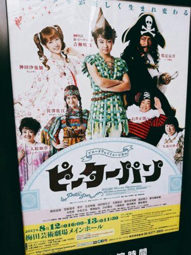 【大阪BAR】newclubPASHA(パシャ)、カラオケがパワーアップする