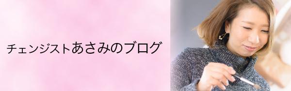 フランス女装子《リリジョ》が再来店☆   by変身サロンZOOM